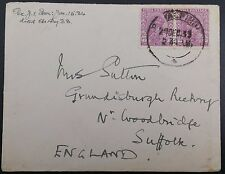 India KGV 2 x 1 Anna 3 Pies on Cover W/ 1933 CDS To Grundisburgh Rectory, GB