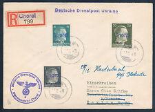 """*** 1942 - DEUTSCHE DIENST POST, """"UKRAINE"""", ON ENVELOPE, USED/GESTEMPELT. ***"""