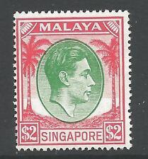 SINGAPORE SG29 1951 $2 GREEN & SCARLET p17½x18 MTD MINT