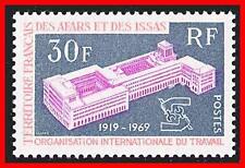 AFARS & ISSAS 1969 ILO SC#337 MNH CV$3.00 UNO/ONU, JOINT ISSUE
