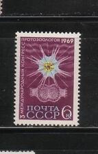 RUSSIA  1969  SC3805  CONGRESS EMBLEM   MNH  # 6916