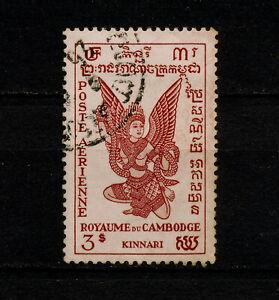 ✔️ (YYBF 440) Cambodia 1953 USED Mich 23 Scott C2 Kinnari, Art, Air Post