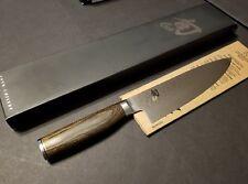 Shun Premier Chef's Knife 8in TDM0706 (#3)