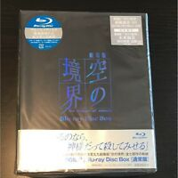 NEW Kara no Kyoukai The Garden of Sinners Movie Blu-ray Disc BOX Normal ver.