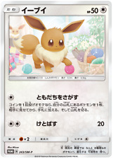 Pokemon Card Japanese - Eevee 243/SM-P - PROMO HOLO MINT