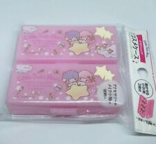 NEW Sanrio Little Twin Stars Cosmetic Case New product with partition 2 pieces