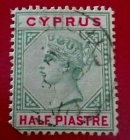 Cyprus:1894 -1896 Queen Victoria in 2 Colors ½Pia Rare & Collectible stamp.