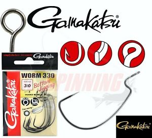 Gamakatsu Weedless Offset Cheburashka Hooks All Sizes Predator Fishing Tackle lr