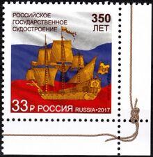 RUSSIA 2017-26 Transport. Shipbuilding - 350. Frigate, Flag. CORNER, MNH