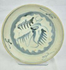 Tek Sing Shipwreck 1822 Antique Porcelain Dish Rare 'Phoenix' Pattern With COA