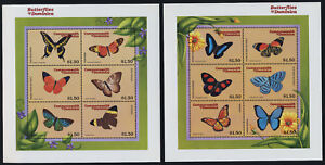 Dominica 2196-8 MNH Butterflies, Flowers