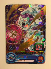 Super Dragon Ball Heroes Promo PUMS2-07 Gold