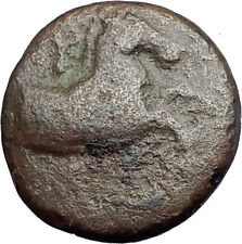 KYME in AEOLIS - Genuine 350BC Authentic Ancient Greek Coin  HORSE & VASE i62626