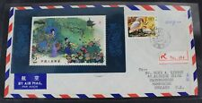 CKStamps: China PRC Stamps Collection Scott#1955 1987 Used on Cover
