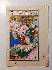 Page illustrée d'ancien manuscrit oriental