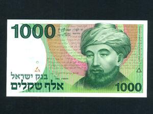 Israel:P-49a,1000 Sheqels,1983 * RAMBAM * Error type - RARAV * UNC *