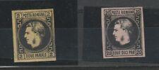 FRANCOBOLLI - 1866/67 ROMANIA p. 2+20 MLH E/5567