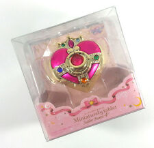 Sailor Moon - Miniaturely Tablet Part 4 Keychain Toy - Cosmic Locket (Pink)