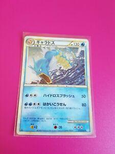 Pokemon Japanese Gyarados 1st Edition Holo 023/070 L1 LP-EX