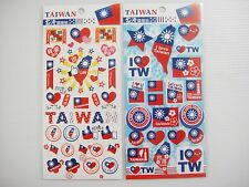 "2 set ""I Love Taiwan"" Flag Paper diary deco Scapbook Stickers"