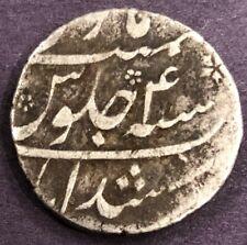 India - Mughal, Farrukhsiyar, Silver Rupee, KM# 377.49, Murshidabad, Year 4, VF