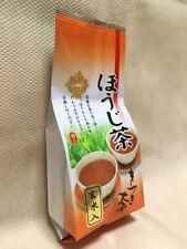 GH2 Japanese Green Tea GENMAI-HOJICHA Loose Leaf 200g(7.05oz) Oita Japan