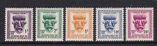 Ivory Coast - SG D196/200 - l/m - 1950 - 1f - 20f Postage Dues
