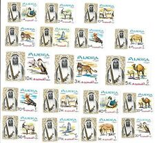 18 MINT POSTAGE STAMPS FROM FUJERIA