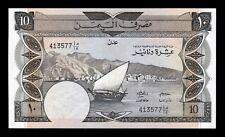B-D-M Yemen South 10 Dinars 1984 Pick 9b SC- aUNC