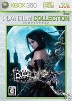 Used Xbox 360 Bullet Witch Platinum  MICROSOFT JAPAN JP JAPANESE JAPONAIS IMPORT