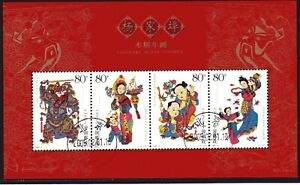 China VR Block 123 o - 2005-4 - Neujahrsbilder (3944)