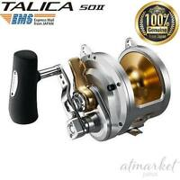 Shimano Talica 50 II 2-Speed Lever Drag Baitcasting Reel 032881 from JAPAN NEW