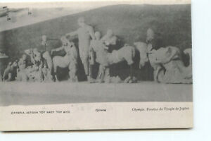 Postcard Greece Olympia Front of the Temple Juniper Printed Unposted HX