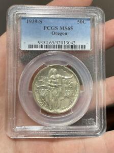 1939 S Oregon Trail Commemorative Half Dollar Silver MS 65 PCGS