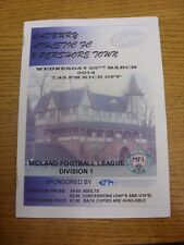25/03/2015 Cadbury Athletic v Pershore Town [Incorrectly Dated: 2014] .  Thanks