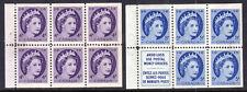 CANADA BOOKLET PANES #340b-341a, 1954-55 QEII SET/2, VF, LH