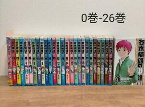 Saiki Kusuo's Misfortune Vol.0-26 Complete Manga Set Anime Comic in Japanese