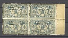 NEW HEBRIDES, RARE POSTAGE DUE BLo4 FROM 1925, MNH!