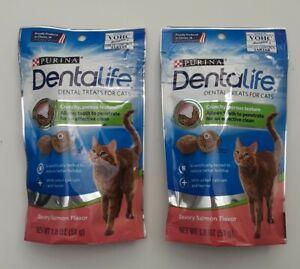 Purina Dentalife Dental Cat Treats Lot of 2  Savory Salmon Flavor New! Free Ship