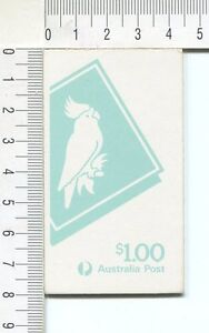 41157) AUSTRALIA 1985 MNH** QEII Parrots 1c(x1) + 33c(x3)
