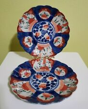 Antique Meiji Japanese Imari Scalloped Porcelain set of 2 Plates