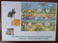 ISRAEL 2010 FAUNA ANIMALS & THEIR OFFSPRING MINI SHEET FIRST DAY COVER