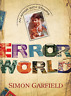 GARFIELD S-ERROR WORLD BOOK NUOVO