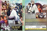 Gintama (Live Action Movie) ~ All Region ~ Brand New Factory Seal ~ Shun Oguri