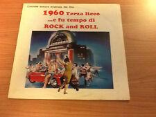 LP OST 1960 TERZA LICEO ...E FU TEMPO DI ROCK'N'ROLL SRLP 1002 EX--/EX ITALY PS