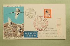 1968 JAPAN FDC #753 TANCHO BIRD NICE CACHET