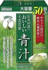 ISDG Green Barley Grass Aojiru Powdered Drink 50 Stick
