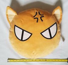 """Large 14"""" Fruits Basket Sohma Cat Anime Plush Funimation 2001 Very Rare"""