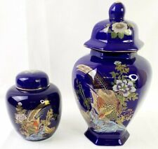 Oriental Ginger Jars Urns Pheasant Design Gold Trim made in Taiwan Vintage