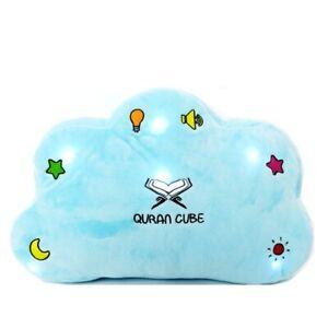 BLUE - Quran Cube PILLOW - Quran & Dua - Nasheeds - Lights Kids Children islamic